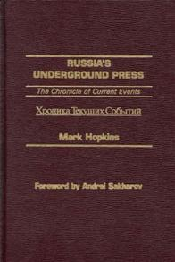Russia's Underground Press cover image