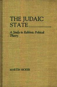 The Judaic State cover image