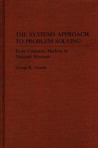 The Systems Approach to Problem Solving cover image