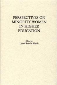 Perspectives on Minority Women in Higher Education cover image