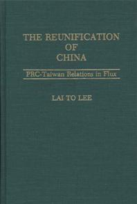 The Reunification of China cover image