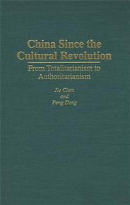 China Since the Cultural Revolution cover image
