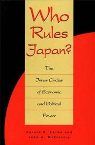 Who Rules Japan? cover image