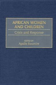 African Women and Children cover image
