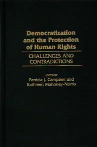 Democratization and the Protection of Human Rights cover image
