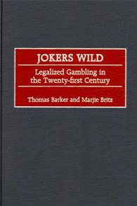 Jokers Wild cover image