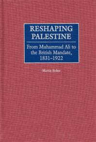 Reshaping Palestine cover image