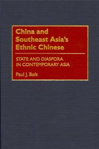China and Southeast Asia's Ethnic Chinese cover image