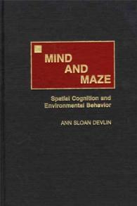 Mind and Maze cover image