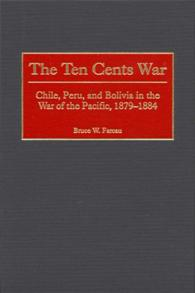 The Ten Cents War cover image