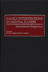 Family Interventions in Mental Illness cover image