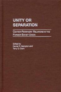 Unity or Separation cover image