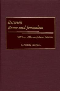 Between Rome and Jerusalem cover image