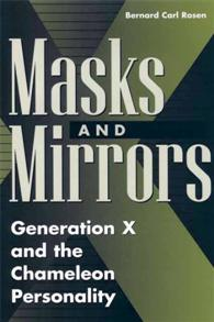 Masks and Mirrors cover image