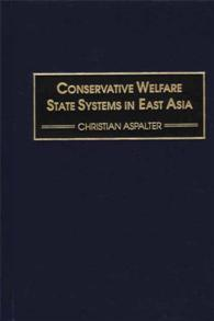 Conservative Welfare State Systems in East Asia cover image