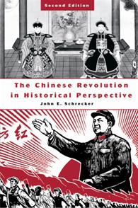 The Chinese Revolution in Historical Perspective cover image