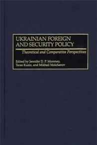 Ukrainian Foreign and Security Policy cover image