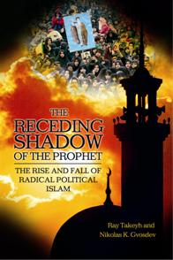 The Receding Shadow of the Prophet cover image