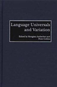 Language Universals and Variation cover image