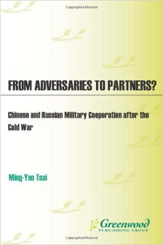 From Adversaries to Partners? cover image