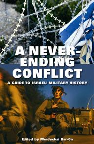 Cover image for A Never-ending Conflict