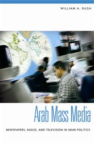 Arab Mass Media cover image