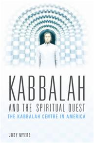 Kabbalah and the Spiritual Quest cover image