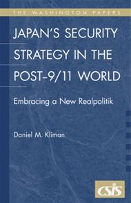 Japan's Security Strategy in the Post-9/11 World cover image