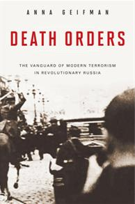 Death Orders cover image