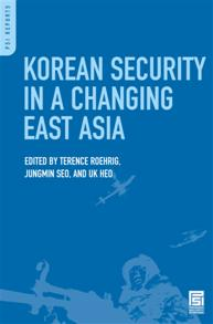 Korean Security in a Changing East Asia cover image