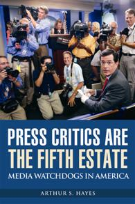 Press Critics Are the Fifth Estate cover image