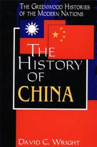 The History of China cover image