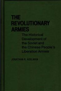 The Revolutionary Armies cover image
