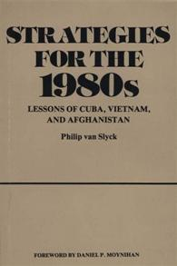 Strategies for the 1980s cover image