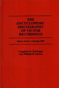 Cover image for The Encyclopedic Discography of Victor Recordings