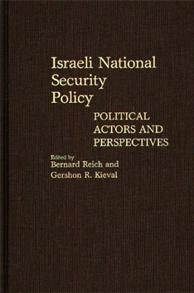 Israeli National Security Policy cover image