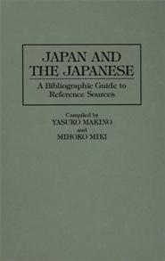 Japan and the Japanese cover image