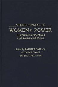 Stereotypes of Women in Power cover image