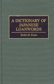 A Dictionary of Japanese Loanwords cover image