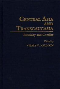 Central Asia and Transcaucasia cover image