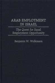 Arab Employment in Israel cover image