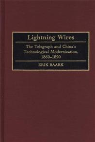 Lightning Wires cover image