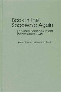 Back in the Spaceship Again cover image