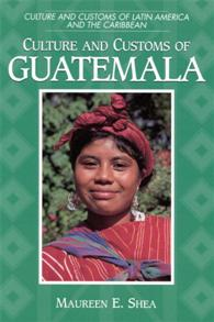 Culture and Customs of Guatemala cover image