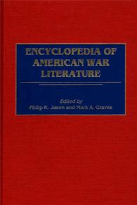 Encyclopedia of American War Literature cover image