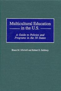 Multicultural Education in the U.S. cover image