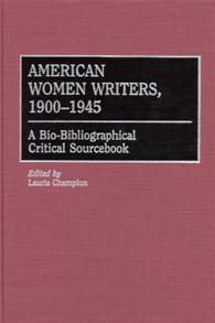 American Women Writers, 1900-1945 cover image