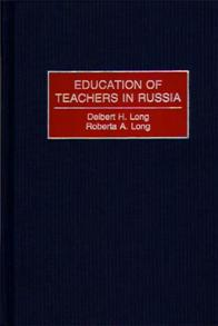 Education of Teachers in Russia cover image