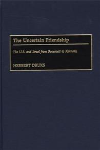 The Uncertain Friendship cover image