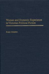 Women and Domestic Experience in Victorian Political Fiction cover image
